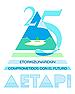 El XV Congreso Nacional AETAPI, se celebrará en Zaragoza.